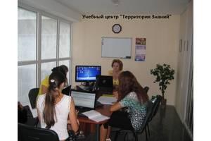 Курсы бухгалтеров – налогообложение- 1С:8  Начало 10 августа    в Николаеве.