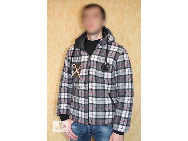 бу куртка мужская (турция)наполнитель тинсулейт в Харькове