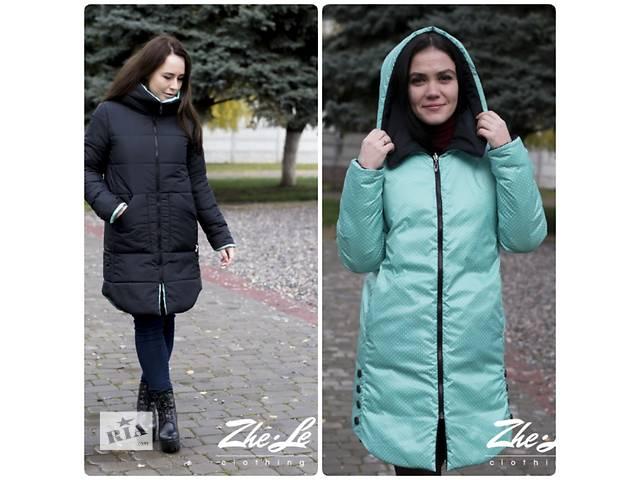 Куртка зимняя двухсторонняя- объявление о продаже  в Харькове