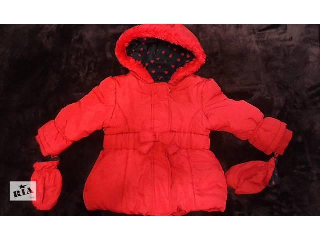 Курточка утепленная на холодную осень-весну 1-1,5 года- объявление о продаже  в Днепре (Днепропетровск)