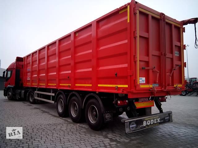 купить бу кузов зерновоза ,  ( изготовление , переоборудование , модификация )  в Украине