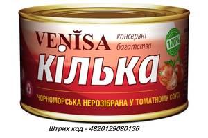 Килька черноморская  в томатном соусе, 240г.