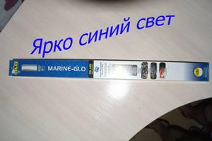 Лампа Hagen Marine-Glo, 54W Т5