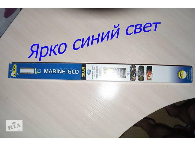 продам Лампа Hagen Marine-Glo, 24W Т5 бу в Киеве