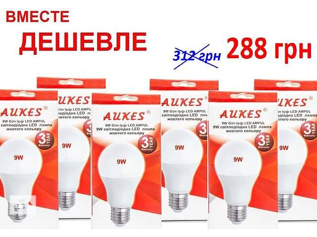 купить бу Лампа светодиодная  9W -E27- 270 °. В упаковке 6шт. в Киеве