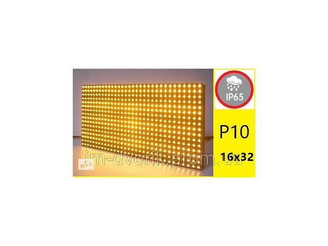 купить бу LED дисплей P10 16X32 модуль ЖОВТИЙ для вуличного застосування в Києві