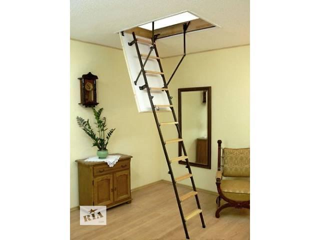 продам Лестницы чердачные Oman бу в Днепре (Днепропетровск)