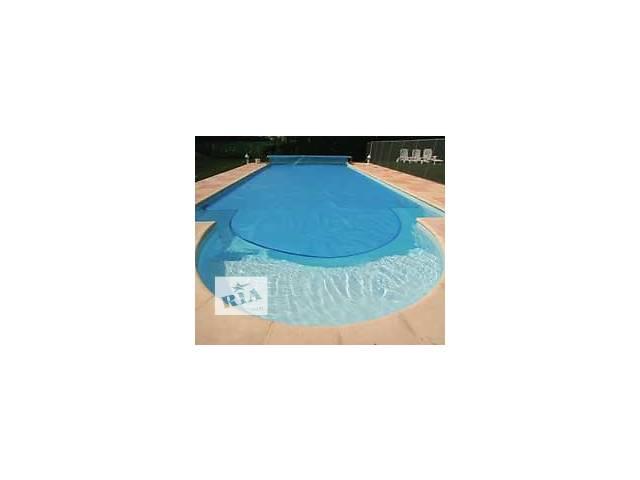 Летняя энергосберегающая пленка для бассейна,- объявление о продаже  в Киеве