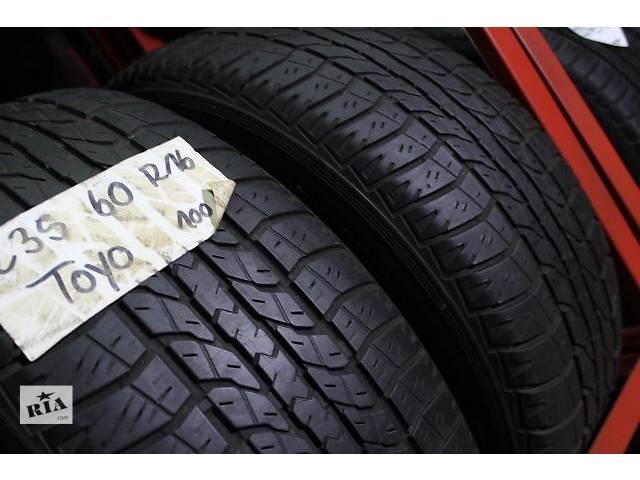 бу Літні R16 пара=235-60-R16 Toyo Tranpath 2штуки літньої гуми Germany 2011 в Харкові