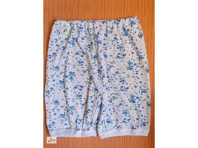 купить бу Труси панталони жіночі бавовна Україна р. 48-56. Від 7 штук до 29 грн в Олександрії