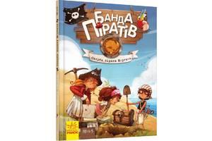 Банда пиратов : Сокровища пирата Моргана (у) 519008