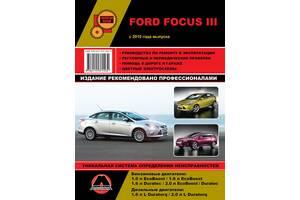 Ford Focus 3 (Форд Фокус 3 ). Руководство по ремонту, инструкция по эксплуатации. Модели с 2010 года выпуска, оборудо...