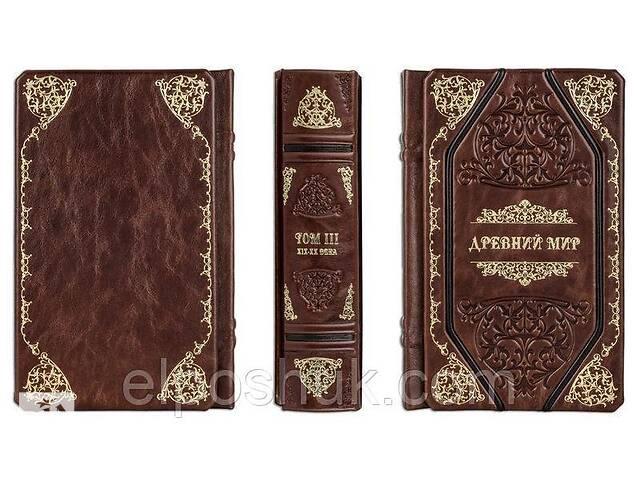 купить бу Книга подарочная BST 860061 136х222х47 мм. Большая книга афоризмов (Grash) в Днепре (Днепропетровск)