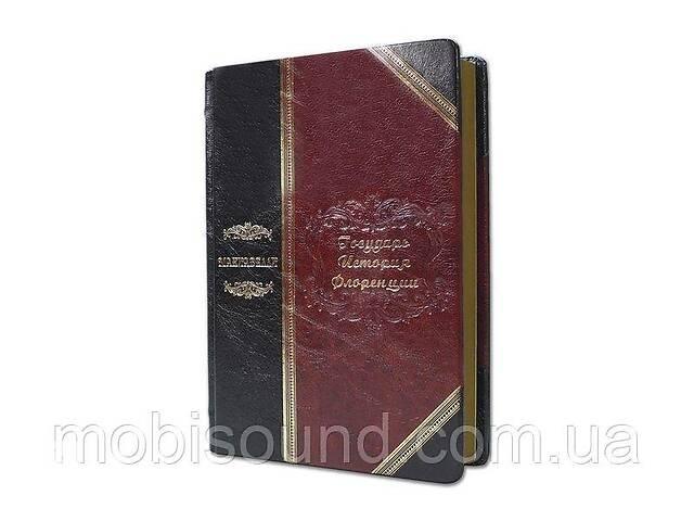 купить бу Книга подарочная BST 860120 205х280х55 мм Макиавелли Н. Государь (Plongerossa) в Львове