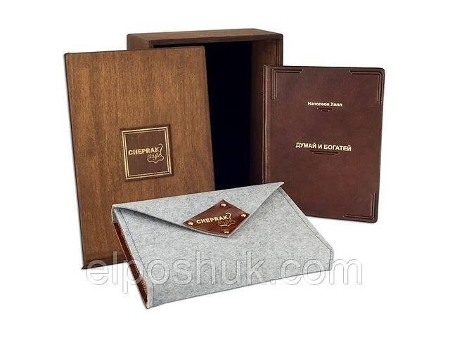 Книга подарочная BST 860227 160х215х28 мм Наполеон Хилл Думай и богатей! (Cheprak Style)- объявление о продаже  в Львове