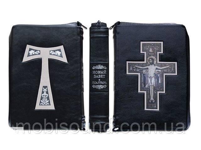 купить бу Книга подарочная BST 860244 156х233х50 мм Новый Завет и Псалтырь (католический полужесткий на молнии) в Дубно
