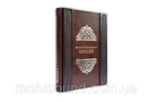 Книга подарункова BST 860253 200х260х35 мм Ілюстрована Біблія (Rosolare)