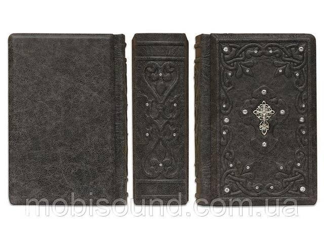 Книга подарочная BST 860256 175 x 135 x 30 мм Святое Евангелие (Lazuli Di Granito)- объявление о продаже  в Дубно
