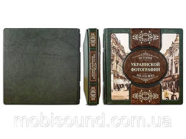 купить бу Книга подарочная BST 860344 325x272х42 мм История украинской фотографии XIX-XXI века в Дубно