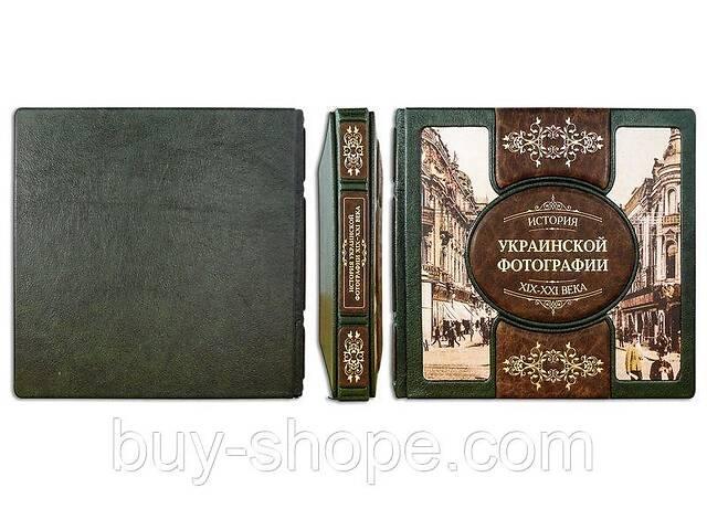 купить бу Книга подарочная BST 860344 325x272х42 мм История украинской фотографии XIX-XXI века в Львове