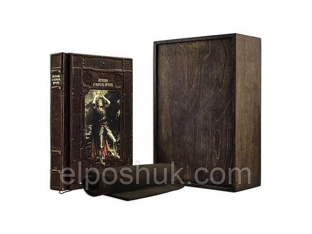 купить бу Книга подарочная BST 860463 140х217х30 мм Легенды о короле Артуре в Львове