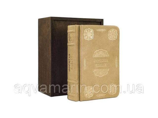 продам Книга подарочная элитная серия BST 860072 117х173х28мм Формула власти в кожанном переплете бу в Одессе