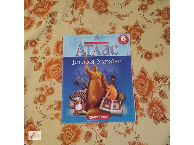 Книги, справочники - спасатели для школы- объявление о продаже  в Днепре (Днепропетровск)