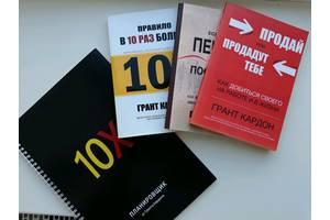 Книги от Гранта Кардона + Планировщик в подарок