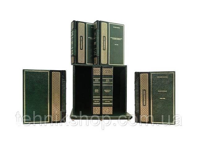 бу Книги подарочные BST 860036 Спецназ ГРУ (в 6-ти томах) в Киеве