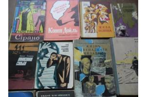 Книги советские