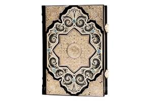 Коран с филигранью, гидротермальными изумрудами
