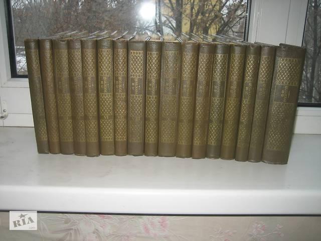 продам Продам книги подписные издания. бу в Днепре (Днепропетровск)