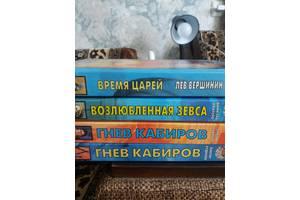 Серія книг & amp; quot; Олімп & amp; quot;