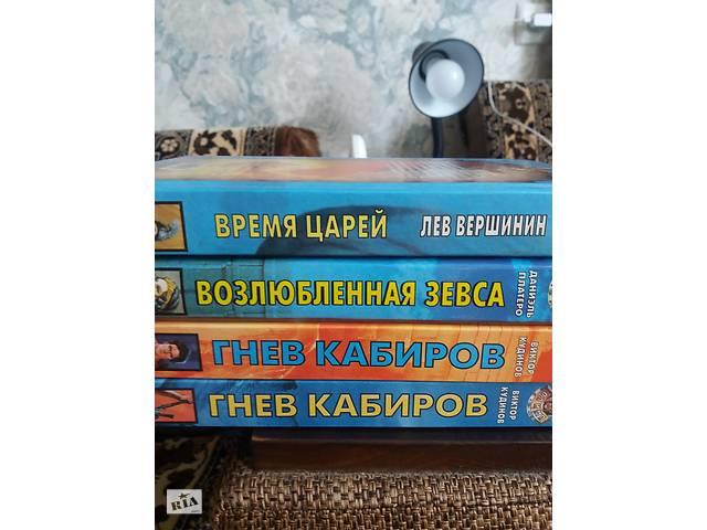 купить бу Серія книг & amp; quot; Олімп & amp; quot; в Житомирі