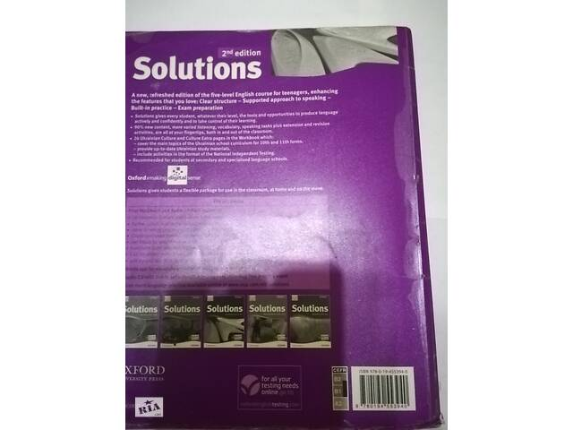 продам Solutions 2nd edition бу в Одессе
