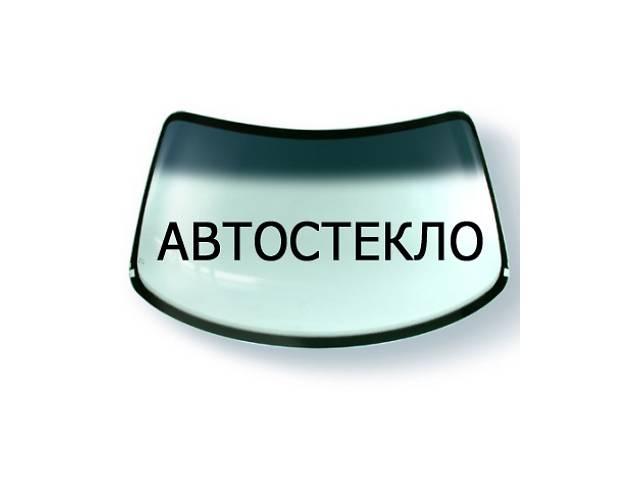 бу Лобовое стекло на Рено Трафик Renault Trafic Заднее Боковое стекло в Чернигове