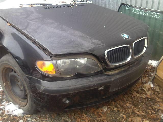 бу  Лонжерон для легкового авто BMW 3 Series в Ужгороде