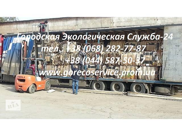 купить бу Макулатура всех видов и марок в больших объемах - ДСТУ 3500:2009, ГОСТ 10700-97  в Украине