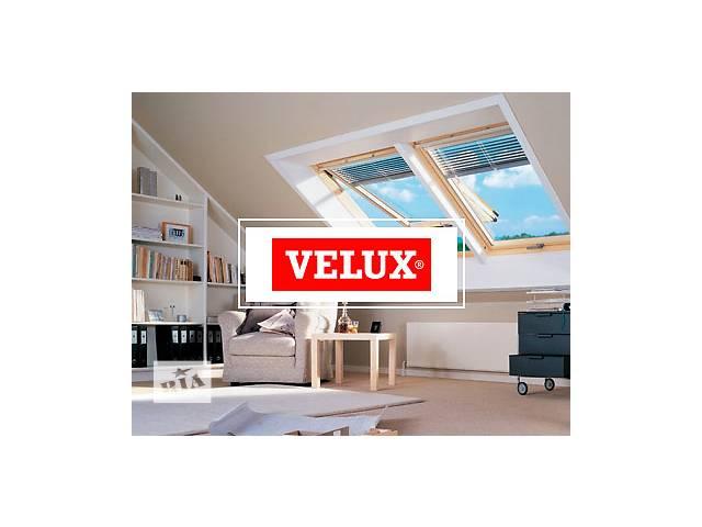бу Мансардные окна Velux в Львове