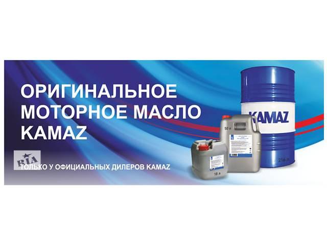 продам Масло камазовское М10Г2к бу в Киеве