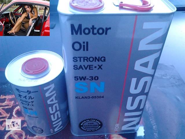 купить бу «NISSAN  5W-30 STRONG SAVE-X SN»+1л за 150грн.Банка СТАЛЬ! в Каменском (Днепропетровской обл.) (Днепродзержинск)