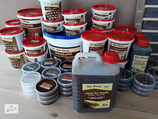 Масло воски для глибокого просочення та надійного захисту деревини  тм Oak House- объявление о продаже  в Тернополі