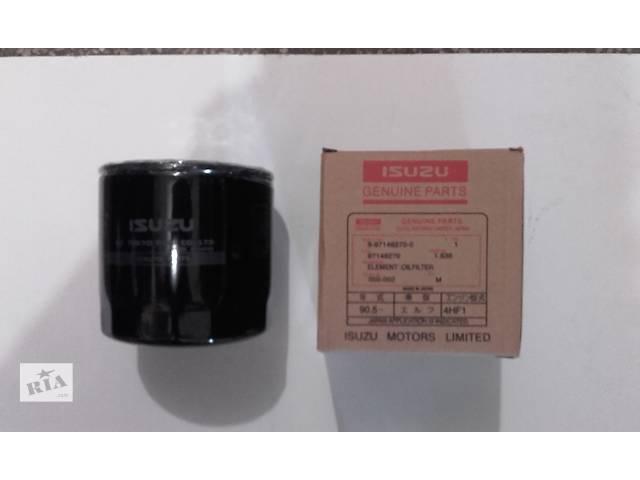 купить бу  Масляный фильтр для автобуса Богдан А-092 в Черкассах