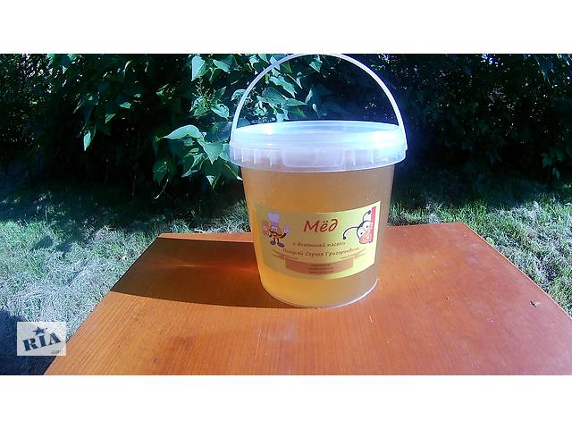 бу Майский мёд в Великой Новоселке