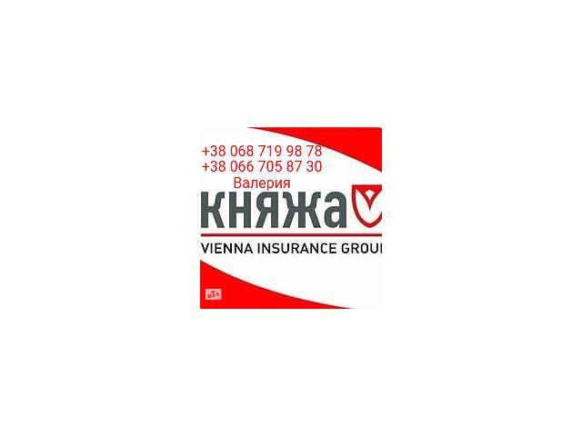 продам Медицинское страхование на студенческую визу! Анкета в подарок!!! бу  в Україні