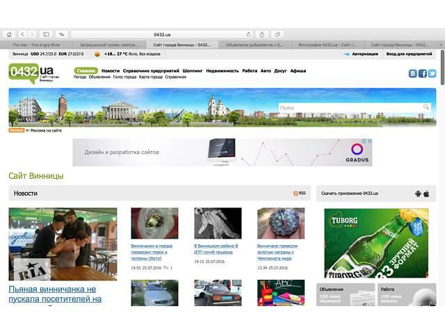 Менеджер по продажам и рекламе- объявление о продаже  в Виннице
