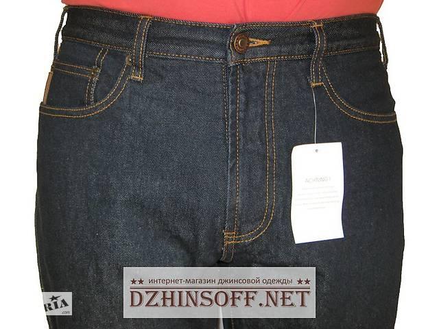 24ed9a29d73 продам Джинсы Montana Оригинал (10061 RW) в наличии размеры 33