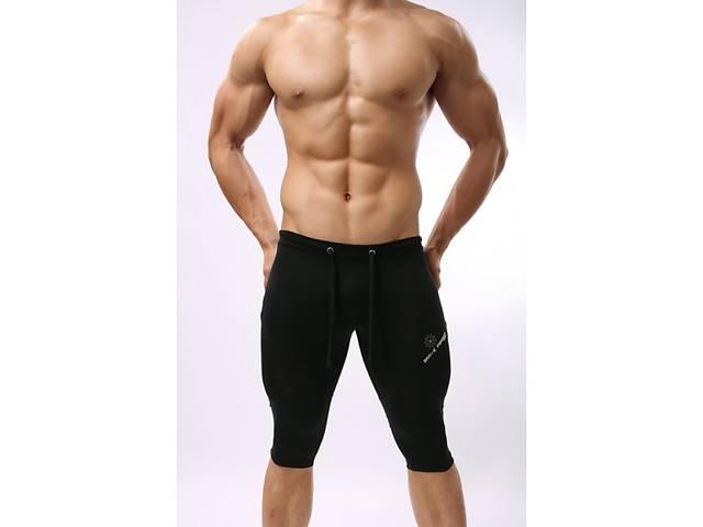 993ced64ccc192 Спортивні шорти чоловічі Brave Person - №367 - Мужская одежда в ...