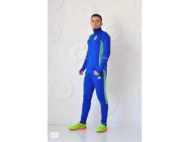 купить бу Спортивный костюм Реал Мадрид (Adidas) Condivo 16 тренировочный в  Киеве e5621f55c82