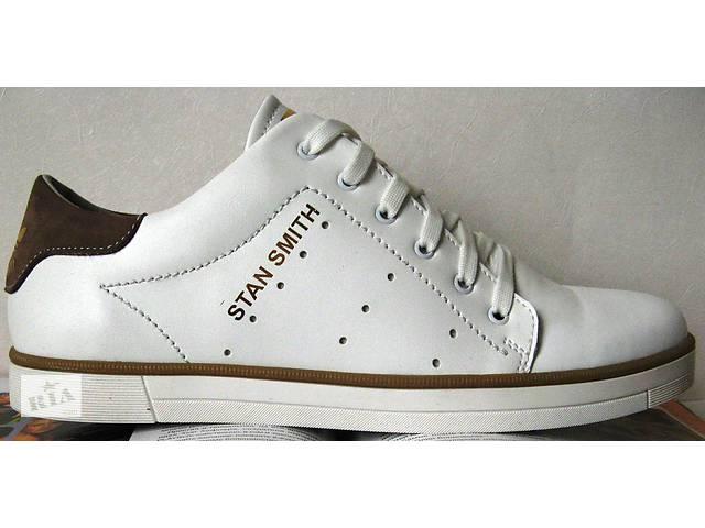 Adidas стильні чоловічі кросівки STАN ЅМІТН кеди - Чоловіче взуття в ... dbdf4d774b7c1